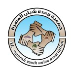 Al Mahrah Youth Union Association